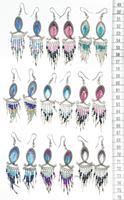 Boucles d'oreilles fil péruvien