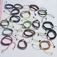 Woven seed bracelets