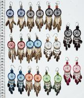 Dream catcher earrings with seeds
